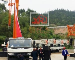 中联QY-55V