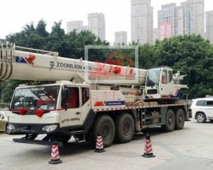 中联QY-100V